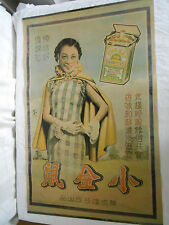Vintage Chinese cigarette advertisement poster  The Rat cigarettes