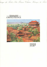 FRANCE FRANCIA 1998 Document Philatélique Chine-France