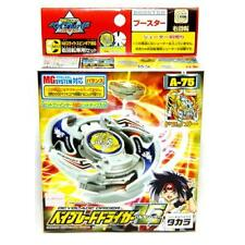 Beyblade Driger V2 A-75 1st Edition Limited NEW IN BOX