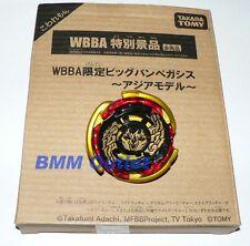 Metal Beyblade WBBA 4D Big Bang Gold Pegasus Pegasis Fusion Limited Takara Tomy
