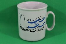 Shalom From Israel Bird and Flag Coffee Cup Mug