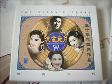 a941981 Philips Classic Years Mandarin Hits of the Fifties CD 白光 崔萍 周璇 葛蘭 龔秋霞 崔萍 顧媚 姚莉 韋秀嫻 Grace Chang Chow Hsuan Bai Kwong