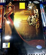 The Legend of Mi Yue 羋月傳 (Chapter 1 - 81 End) ~ 20-DVD SET ~ English Subtitle ~