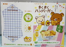 San-X Rilakkuma Relax Maku Maku Hamburger Set No.6, 1pc - Re-ment  ,  , h#5