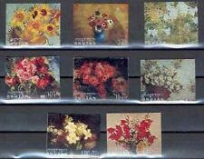 BHUTAN FLOWERS FLORA ART PAINTINGS CARDBOARD STAMP NOVELTY 8V FINE SPECIAL SET