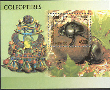 Cambodia 2000 BEETLES/Insects m/s ref:s960