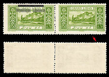 Lebanon 1927 ERROR Overprint Albino in pair with normal fine mint lightly hinged