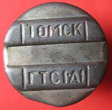Telephone token - jeton - Russia - TOMSK - GTS 1.A1 - cat: 1-231