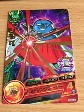 Carte Dragon Ball Z DBZ Dragon Ball Heroes God Mission Part SP #GDSE3-02 Promo