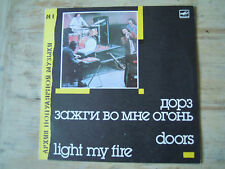 Doors - LIGHT MY FIRE (Lp) Russian Melodya 1988 Vinyl NEW
