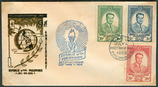 1955 COMMEMORATING 9th Anniversary REPUBLIC OF THE PHILIPPINES First Day Cover