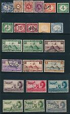 1879 - 1947 Egypt VARIOUS ISSUES AS SHOWN - ALL DIFFERENT; CV $100