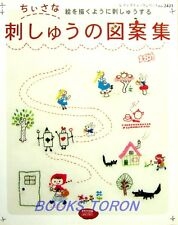 Small and Cute Embroidery Patterns /Japanese Needlework Craft Pattern Book