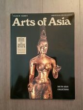 ARTS OF ASIA MAGAZINE - March/April 1998