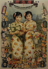 ASIAN ART PRINT - Two Women with Flowers Chinese Oriental Advertisement Poster
