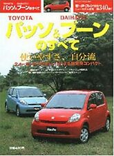 TOYOTA PASSO & DAIHATSU BOON Complete Data & Analysis Book