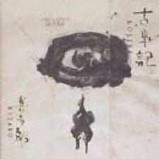 Kitaro Kojiki (1990) [CD]