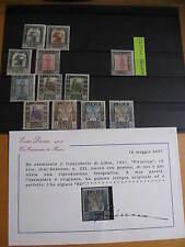 COLONIE ITALIANE LIBIA 1921 PITTORICA 12V.cmpl. ** CON CERT. MNH**  +VARIETA'