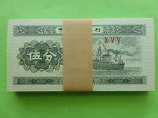 China 1953 5 Fen (=5 cent) Banknotes 100pcs (UNC), Free PPE Box, SALE SALE SALE