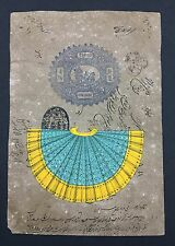 Old Stamp Paper Painting Traditional Costume Handmade
