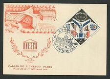 Monaco MK 1959 UNESCO sede centrale Parigi maximum carta carte MAXIMUM CARD MC d2247