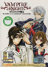 Vampire Knight DVD Complete Season 1 & 2 Ultimate Collection - English/Cantonese