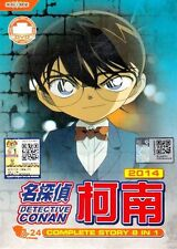 DVD Detective Conan Complate ( EPS. 729 - 736 ) 2014 Story 8 in 1 Box Set