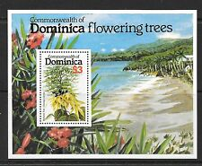 DOMINICA SGMS681 1979 FLOWERING TREES MNH
