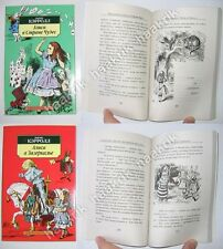 Lewis Carroll - ALICE IN WONDERLAND, THROUGH LOOKING GLASS - Russia 2 books 2007