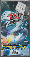 Pokemon Card BW7 Booster Plasma Gale Sealed Box Unlimited Japanese