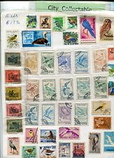T455 # BULK 43 PCS BIRDS USED STAMPS ROMANA MALAWI POLAND ETC