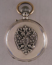 Antique '1900 Swiss Military Award Pocket Watch Made For Russia A+A+ Serviced