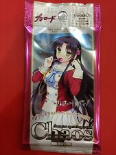 Chaos TCG Japanese Extra Booster Hello Lady!