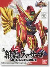 SD BB Warriors Gundam model kit Bandai No. 037 Kakuka Virsago