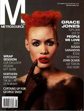 NY METROSOURCE MAGAZINE DECEMBER/JANUARY 2016 GRACE JONES JOHN OLIVER