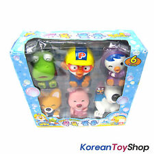 Pororo & Friends 7 Character 6 pcs Set Toy Water Gun Enjoy Bath Time DAMAGED BOX