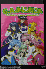 Galaxy Angel Animania data art book w/poster OOP RARE