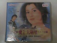 NEW Original Japanese Drama VCD LOVE with SUPER STAR 爱上大明星 Norika Fujiwara
