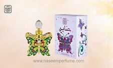 Hanayen By Naseem 12ml Concentrated Perfume Oil Unisex (Dehnal Oud/Arabian/Musk)