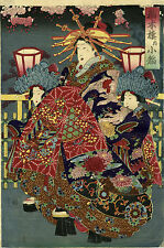 "Beautiful original 1864 Japanese woodblock print KUNISADA  ""THE COURTESAN KOINE"""