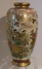 "L15 OLD FINE JAPANESE SATSUMA pottery  6"" high HAND PAINTED VASE, signed"