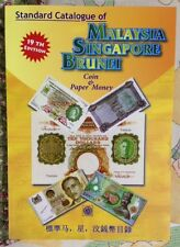 Brunei, Malaysia & Singapore 201019th Edition Coin & Paper Note Catalogue.
