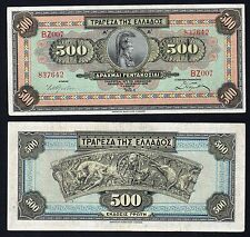500 drachmaes Greece 1932 BB+/VF+  °