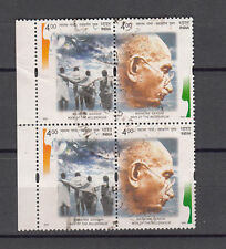 India 2001 Mahatma Gandhi Setenant Block of 4 Stamps Used 2 Sets