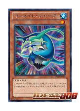 Yugioh x 3 Mermaid Shark - Rare - PRIO-JP005 Japanese Mint