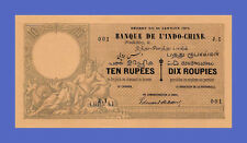 INDIA - TEN RUPEES 1875s -Reproductions!!!