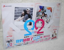 We Got Married Season 2 Taiwan Promo Display (SHINee KEY)