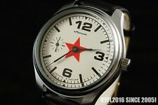 Red army MILITARY style Russian wrist watch RED star