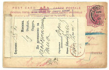 QV 1D UPU EMPIRE POST CARD 1901 LONDON TO RUSSIA INSTRUCTIONAL LABEL APPLIED