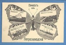 Russia Butterfly Petrozavotsk Postcard Pre 1915  (1394)